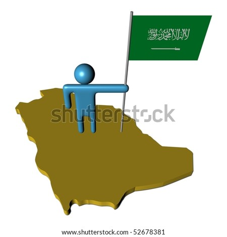 abstract person with Saudi Arabian flag on map illustration - stock photo