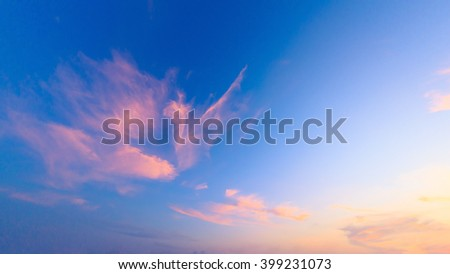 Abstract soft and beautiful sky textured background: yellow pink and blue patterns. Happy Thanksgiving Day, Christmas Background, Happy Valentine's Day, Love, Romantic concept. - stock photo