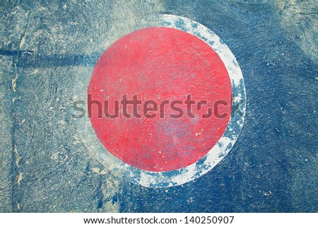 Abstract Surface Background - stock photo