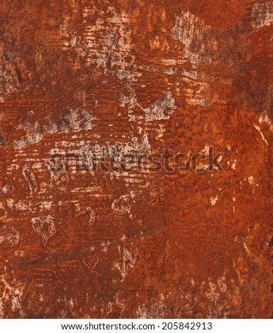 abstract weathered distressed grunge basrelief wall structures, background, backdrop, beautiful detail - stock photo
