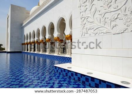 Abu-Dhabi. Sheikh Zayed mosque. - stock photo