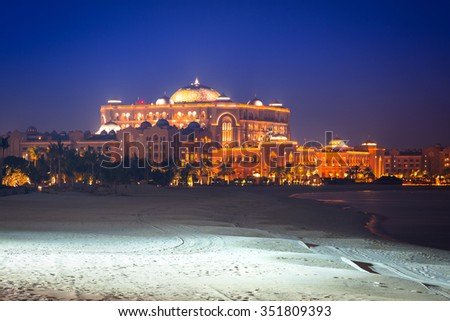 ABU DHABI, UAE - MARCH 28: Luxury Emirates Palace hotel in Abu Dhabi on March 28, 2014, UAE. Five stars Emirates Palace is the second most expensive hotel ever built for about 6 billion USD. - stock photo