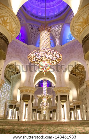 ABU DHABI, UAE - NOV 21: The Shaikh Zayed Mosque interior on the November 21, 2010 in Abu Dhabi, This is largest mosque in UAE white marbel - stock photo
