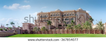 ABU DHABI, UAE - NOVEMBER 5: Emirates Palace in Abu Dhabi on November 5, 2013 in Dubai. Emirates Palace was originally conceived as a venue for government summits and conferences in the Persian Gulf - stock photo