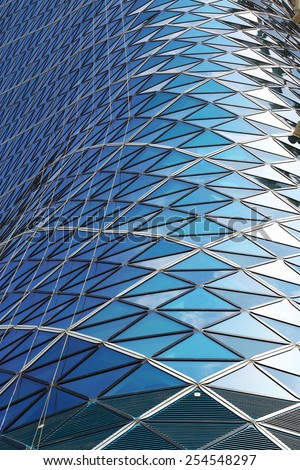 ABU DHABI, UAE - NOVEMBER 5: The Capital Gate Tower on the November 5, 2013 in Abu Dhabi, This is certified as the World's Furthest Leaning Manmade in the world. - stock photo