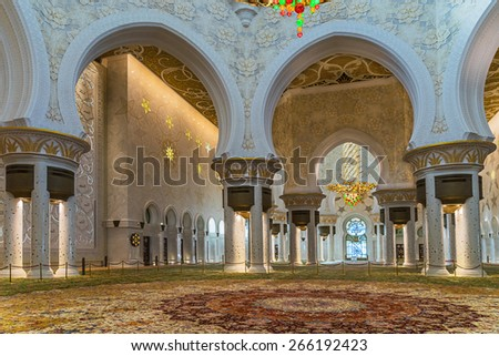 Abu Dhabi,UAE,12th March 2015: Sheikh Zayed Grand Mosque.The mosque is an architectural wonder of the Islamic world with a capacity for 41,000 worshipers and has the worlds largest hand knitted carpet - stock photo