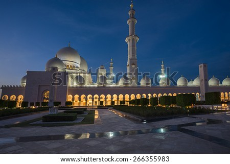 Abu Dhabi, UAE, 13th March 2015: The Sheikh Zayed Grand Mosque. The mosque is an architectural wonder of the Islamic world with a capacity for 41,000 worshipers - stock photo