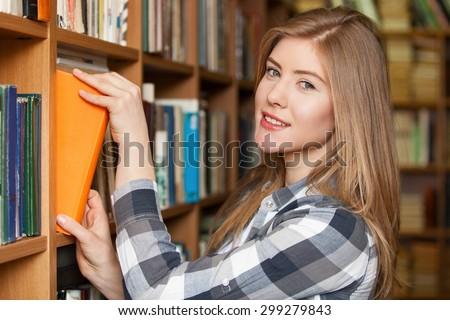 Academic, adult, attractive. - stock photo
