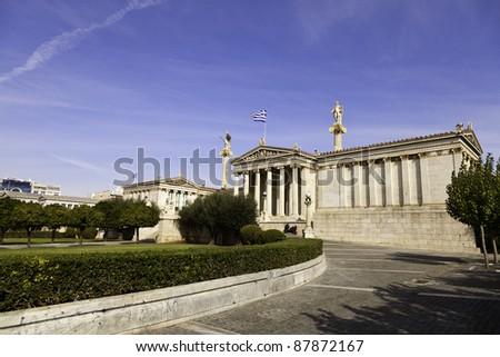 Academy of Athens Greece - stock photo