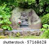 Acala (Fudo Myoo), the best known of the Five Wisdom Kings of the Womb Realm. Buddhist temple Hase-dera, Kamakura, Japan - stock photo