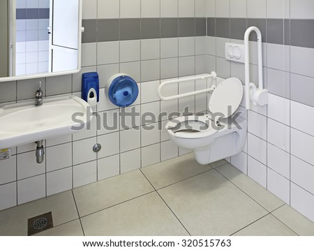Accessible Toilet for People With Physical Disabilities - stock photo