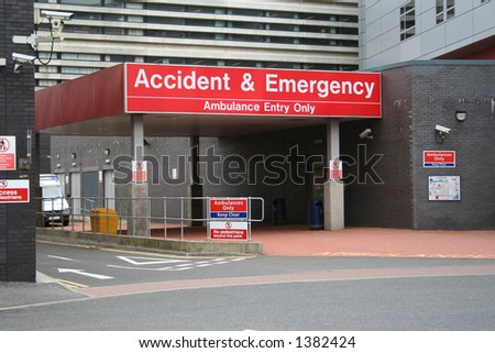 Accident and Emergency entrance - stock photo
