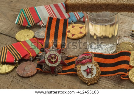 According to russian tradition, every year on may 9 we remember those who died defending their Homeland from the nazis in the Great Patriotic war of 1941-1945. - stock photo