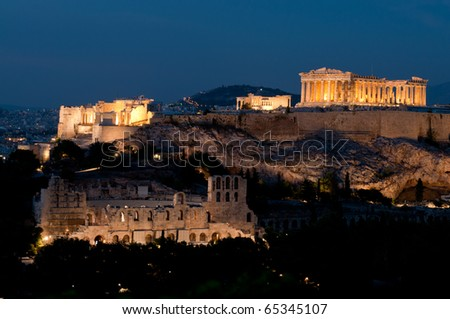Acropolis of Athens after sunset - stock photo