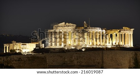 Acropolis of Athens by night. Parthenon. Greece. Horizontal - stock photo