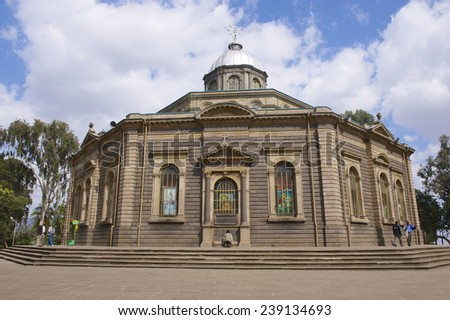 ADDIS ABABA, ETHIOPIA - JANUARY 28, 2010: St.Georges Cathedral in Addis Ababa, Ethiopia. - stock photo