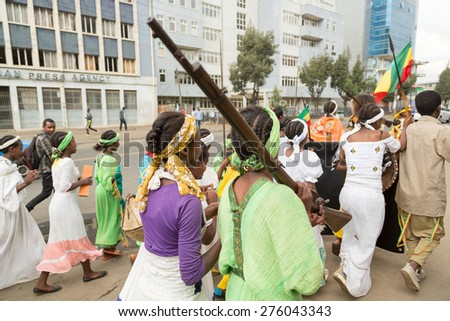 Addis Ababa - May 5: Young men and women march on the streets of Addis Ababa during the 74th anniversary of Patriots' Victory day on May 5, 2015 in Addis Ababa, Ethiopia. - stock photo