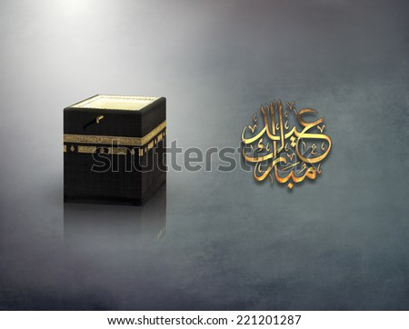 Adha Greeting showing Kaaba in Mecca and eid mubarak in arabic  - stock photo