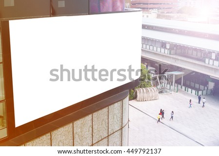 advertisement blank at a modern building outside near train station. - stock photo