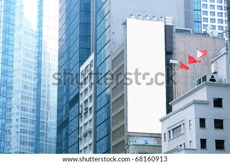 advertisement blank in city with blue toned - stock photo