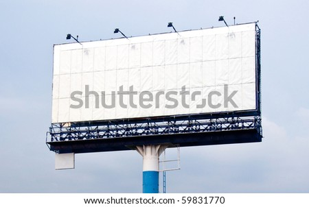 Advertising Billboard - stock photo