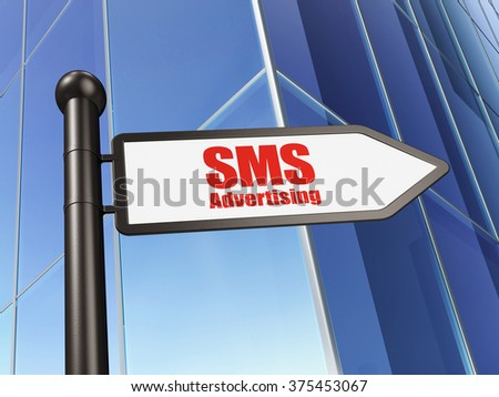 Advertising concept: sign SMS Advertising on Building background - stock photo