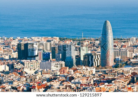 Aerial view of financial district in Barcelona - stock photo
