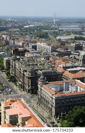 Aerial view of government district in Belgrade, capital of Serbia - stock photo