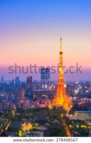 Aerial View of Tokyo City and Tokyo Tower - stock photo