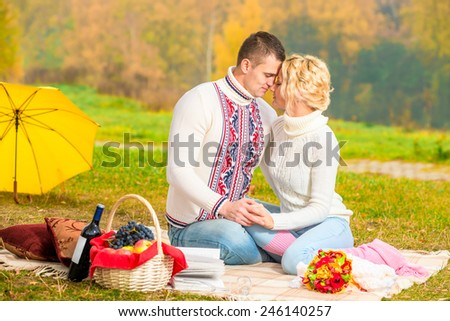 affectionate relationship of young couples in nature - stock photo