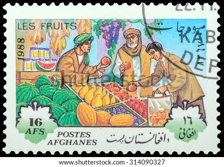 AFGHANISTAN - CIRCA 1988: a stamp printed in the Afghanistan, shows Oriental Bazaar, a series of fruits, circa 1988 - stock photo