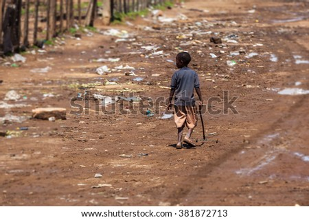Africa, Kenya - 01 January: Unidentified African children in the villages of January 01, 2013 in Africa, Kenya. - stock photo