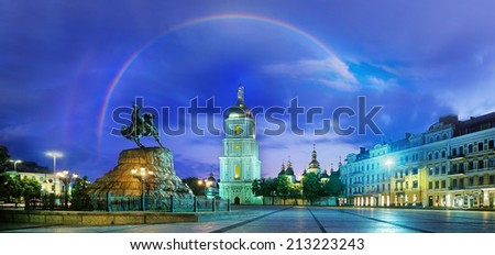 After the storm sky over the ancient shrine of the Ukrainian state lit double rainbow as a symbol of unity of the people. The capital of Ukraine-tourism center and a favorite place of citizens - stock photo