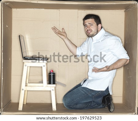 again, nothing works - stock photo