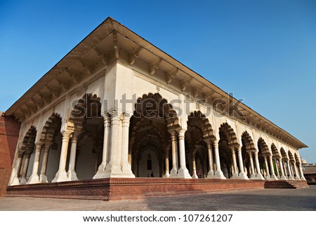 Agra Fort Diwan I Am, India - stock photo