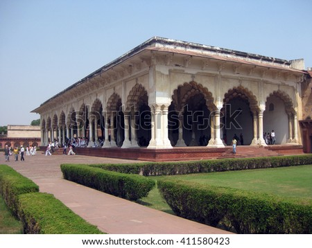 Agra, Uttar Pradesh, India - October 2011: Diwan-i-Am, a prominent structure in the Agra Fort. - stock photo