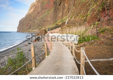 Agricultural crop under Cabo Girao cliff, Madeira island (Portugal) - stock photo