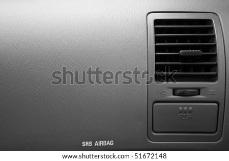 Airbag panel on the rudder of the car for your illustrations - stock photo