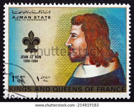 AJMAN - CIRCA 1972: a stamp printed in the Ajman shows John II, John the Good, King of France, 1350 - 1364, circa 1972 - stock photo