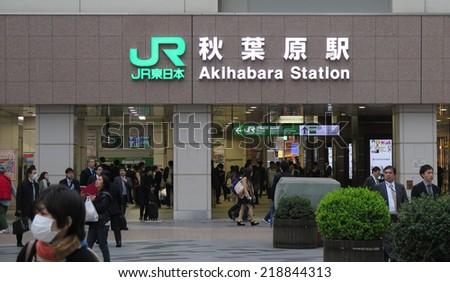 AKIHABARA, JAPAN - APRIL 18 : AKIHABARA district taken April 18, 2014 in Tokyo. Akihabara JR station gate. Akihabara is famous shopping spot in  video game, computer and anime shop. - stock photo