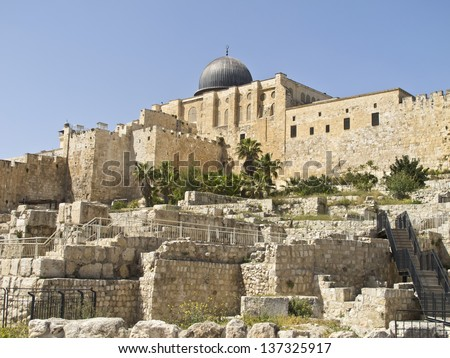 Al-Aqsa Mosque in Old City of Jerusalem, Israel - stock photo
