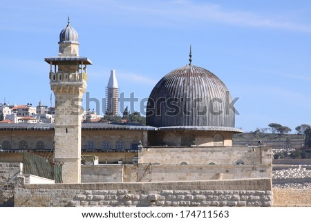 Al Aqsa Mosque, Jerusalem, Israel - stock photo