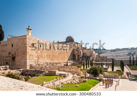 Al-Aqsa Mosque of Omar view from the western wall in Jerusalem, Israel - stock photo