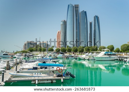 Al Bateen marina Abu Dhabi - stock photo