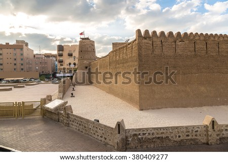 Al Fahidi fort - ancient arabic fortress in Dubai Museum, UAE - stock photo