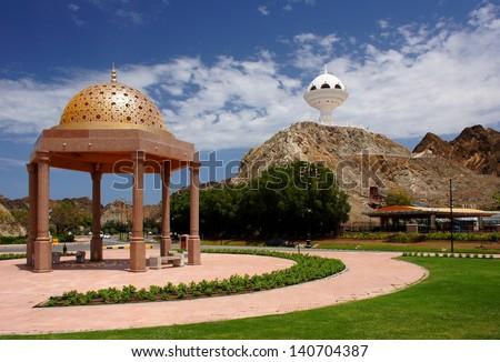 Al Riyam Park - stock photo