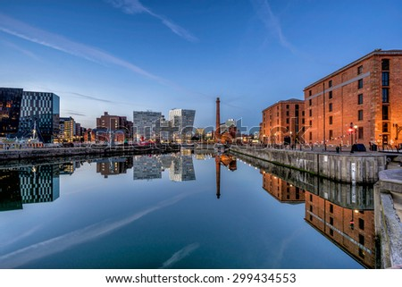 Albert Dock complex in Liverpool - stock photo