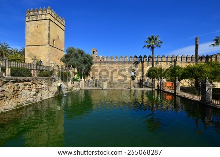 Alcazaba fortress in Cordoba,Spain - stock photo