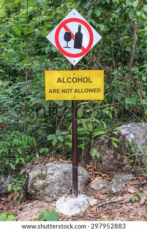 Alcohol not allowed, No Alcohol Park - stock photo