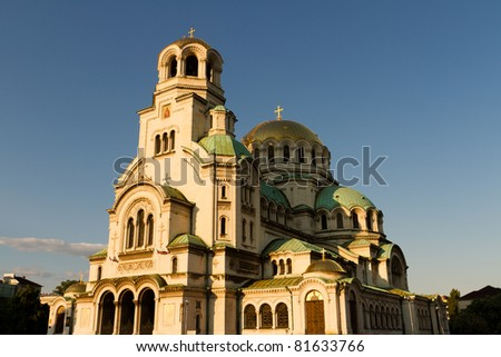 Aleksandar Nevski Cathedral in Sofia - stock photo